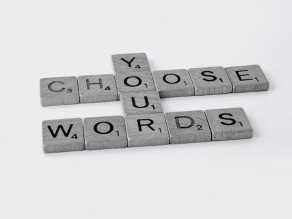 「言葉は何のためにあるか?」から問う言葉の本質